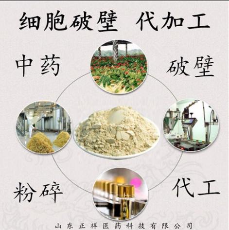 纳豆冲饮品 固体饮料 源头厂家 药食同源 私人订制 来料加工