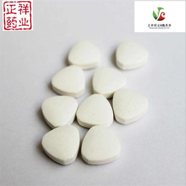 益生菌 咀嚼片 益生菌压片糖果oem贴牌 片剂代加工 委托生产 定制