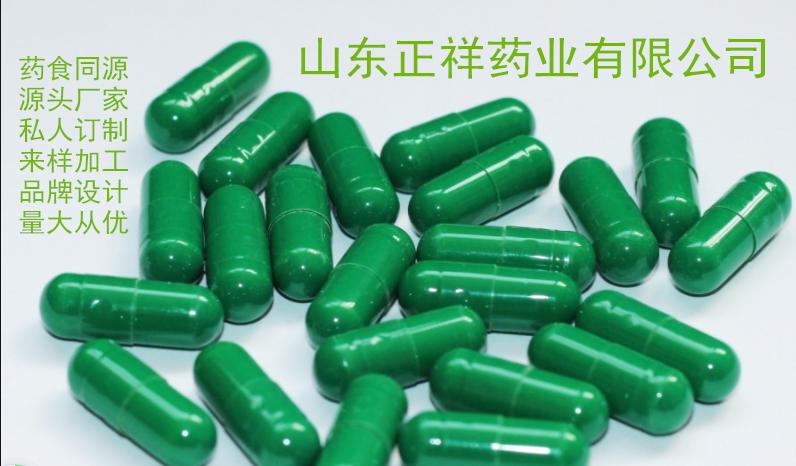 螺旋藻压片糖果 片剂包衣 凝胶糖果 源头厂家 私人订制 量大从优 发货迅速