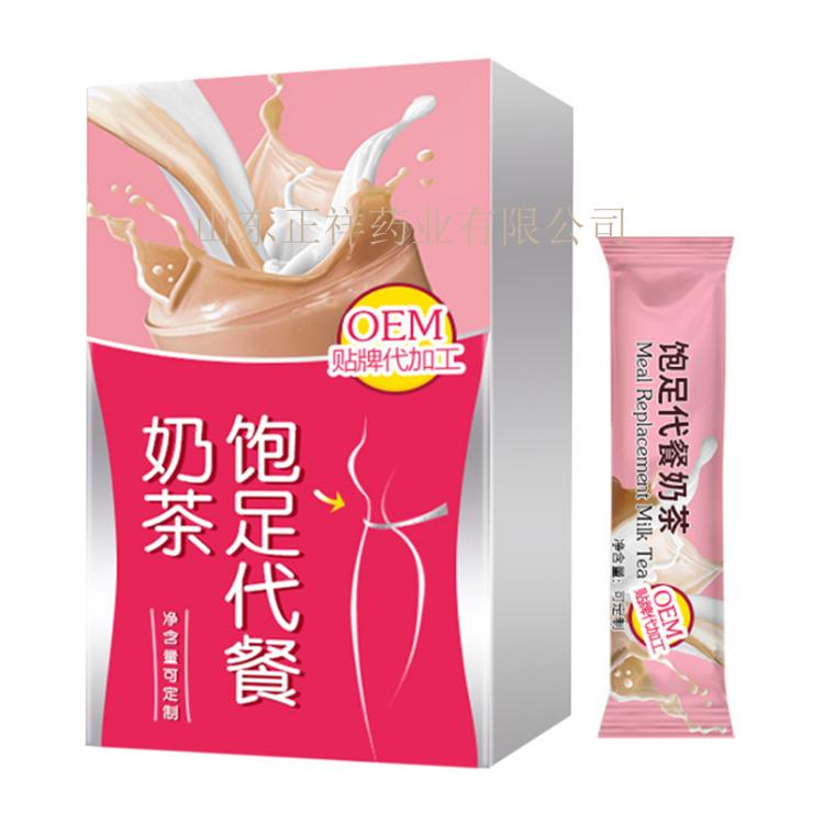 奶茶小包装 速溶奶茶粉 自制原味港式奶茶代加工 粉剂加工 分装灌装