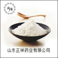 大豆肽代加工 冲饮品 固体饮料 植物饮料 粉剂颗粒 量大从优 各种规格 包装物料