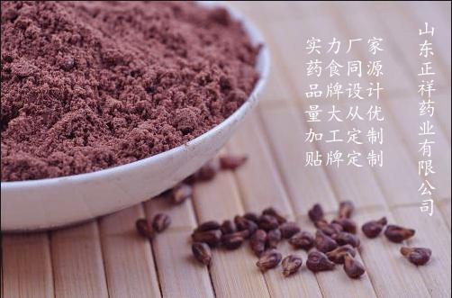 葡萄籽冲饮品 固体饮料 源头厂家 私人定制 植物饮料