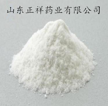 中鏈甘油三脂沖飲品 固體飲料 植物飲料 粉劑顆粒 源頭廠家 藥食同源