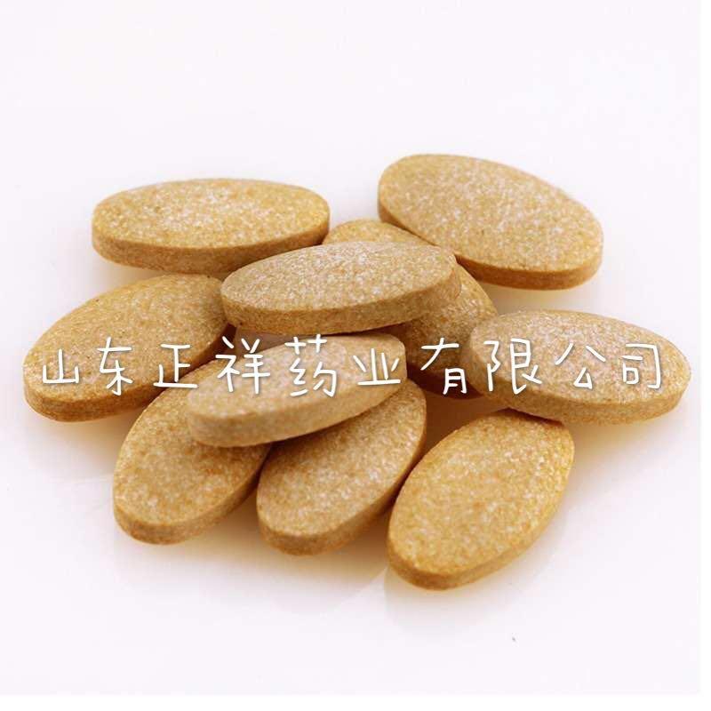 纳豆片  压片糖果代加工  OEM代工 药食同源厂家定制