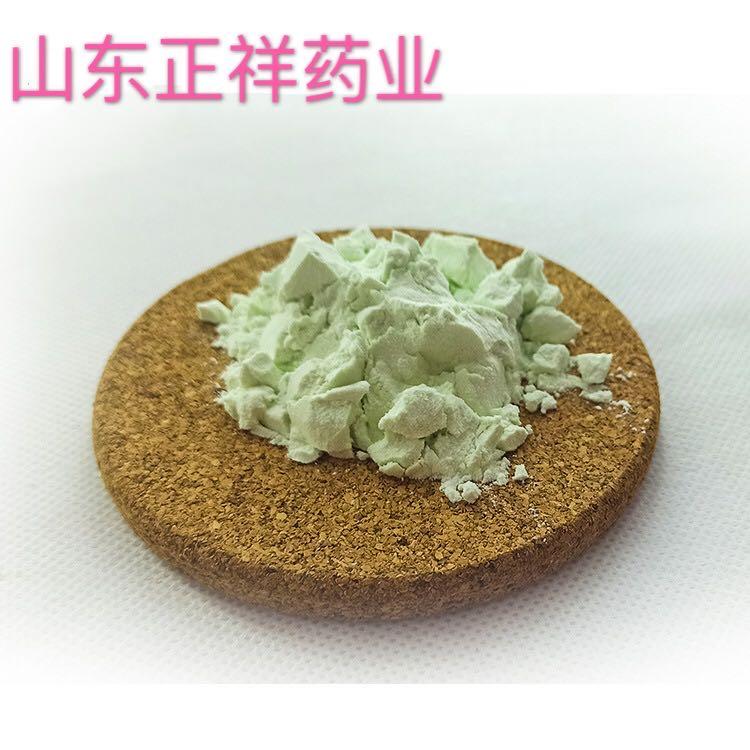白芷粉直销批发白芷粉原料粉质细腻量大优惠农产品加工白芷粉