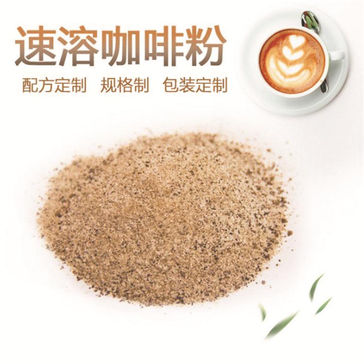 咖啡代加工 速溶黑咖啡粉 粉剂定制OEM贴牌 源头厂家 山东正祥