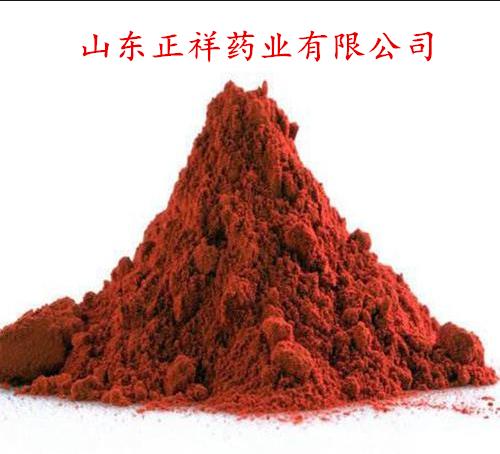 雨生红藻球冲饮品 固体饮料 源头厂家 私人订制 来料加工