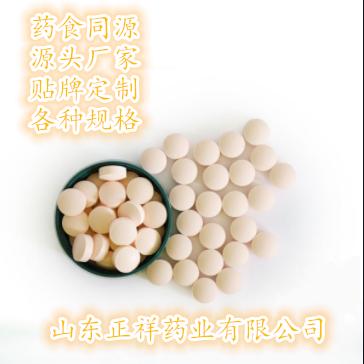 枳椇片压片糖果 片剂包衣 各种规格 包装物料 来料加工