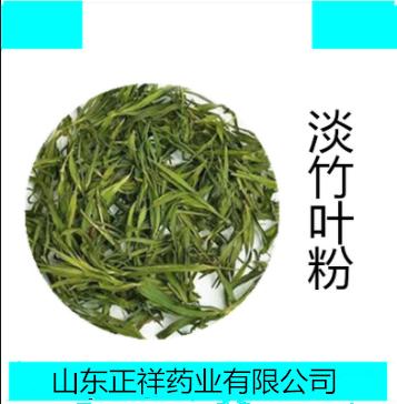 淡竹叶冲饮品 固体饮料 植物饮料 粉剂颗粒 各种规格 来料加工