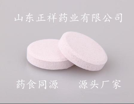 药食同源 压片糖果 片剂包衣 源头厂家 药食同源 来料加工