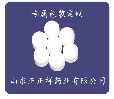 蒲公英压片糖果 片剂包衣 源头厂家 药食同源 私人订制 来料加工