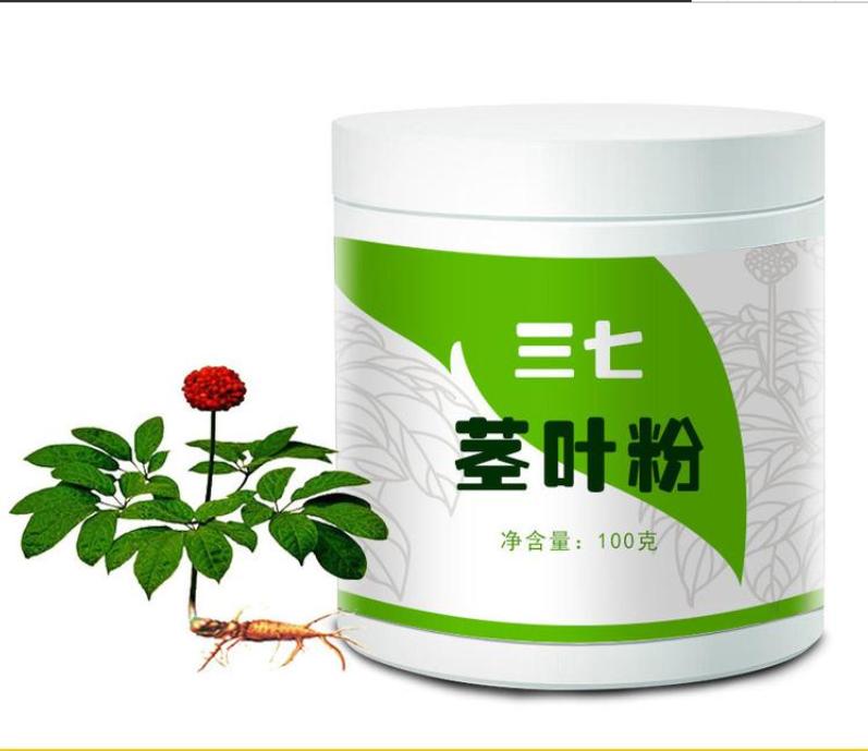 三七茎叶花玫瑰茄固体饮料定制压片糖果粉剂代加工