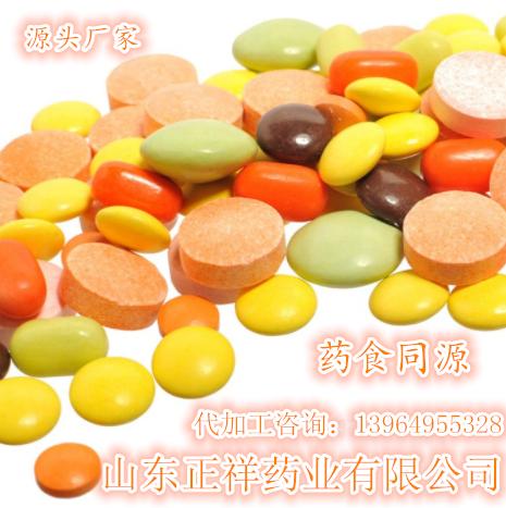 富硒代加工 压片糖果 各种规格 源头厂家 药食同源 包装物料