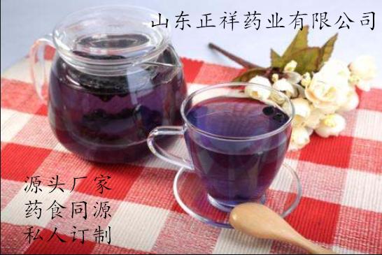 黑枸杞花青素沖飲品 固體飲料 植物飲料 粉劑顆粒 各種規格 包裝物料 源頭廠家 藥食同源