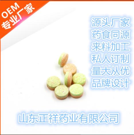 决明子压片糖果 片剂包衣 源头厂家 药食同源 私人订制 来料加工