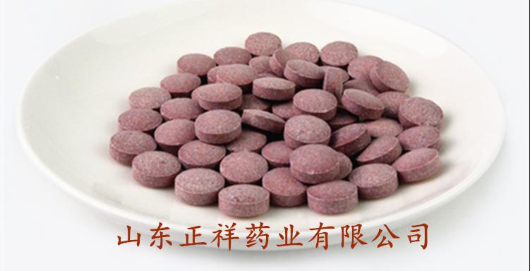 葡萄籽压片糖果 片剂包衣 凝胶糖果 来料加工 各种规格 配方定制
