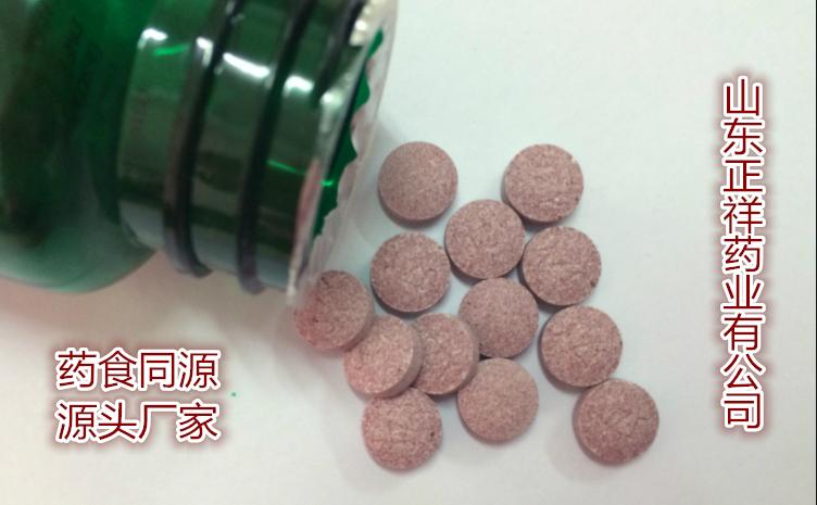 桑葚压片糖果 片剂包衣 源头厂家 药食同源 私人订制 来料加工