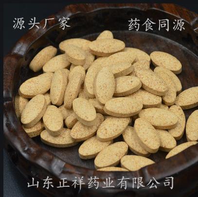 猴头菇压片糖果 片剂包衣 源头厂家 药食同源 私人订制