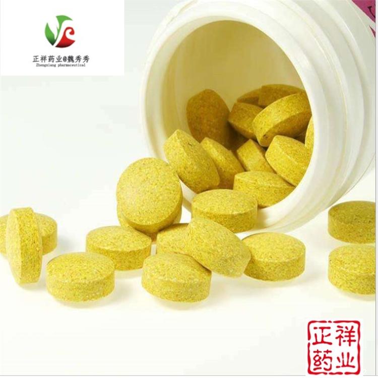 代加工 姜黄片贴牌oem 新资源食品 压片糖果定制 各种剂型 任意定制
