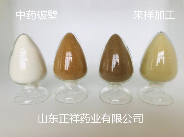 牡蛎肽冲饮品 固体饮料 源头厂家 私人定制 来料加工 品牌设计