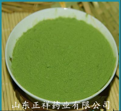 火麻仁冲饮品 固体饮料 植物饮料 粉剂颗粒 源头厂家 私人订制