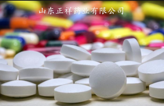 沙棘压片糖果 片剂包衣 源头厂家 药食同源 私人订制 来料加工