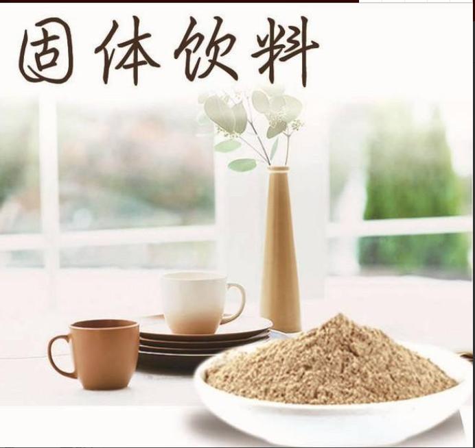 菊粉现货供应食品级菊粉水溶性膳食纤维固体饮料