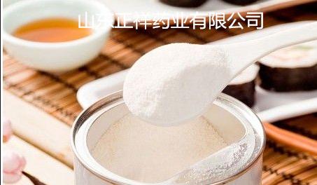 胶原蛋白肽冲饮品 固体饮料 源头厂家 药食同源 私人订制