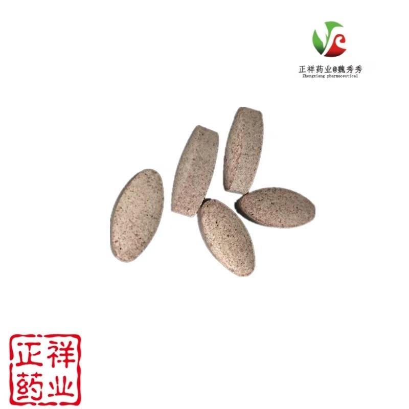 元宝枫籽油片代加工 压片糖果贴牌oem 片剂包衣 规格配方定制 委托生产