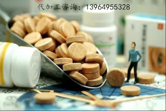 阿胶桂圆枸杞代加工 压片糖果 片剂包衣 源头厂家 药食同源