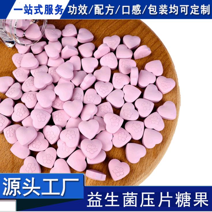 植物断糖片 白芸豆膳食纤维片代加工oem贴牌压片糖果
