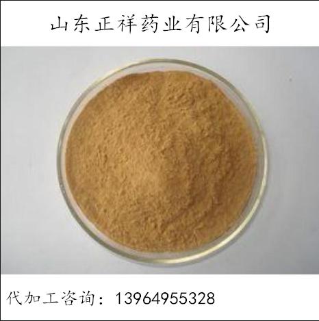 覆盆子代加工 沖飲品 固體飲料 植物飲料 粉劑顆粒 各種規格 包裝物料