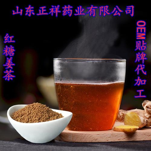 红糖姜茶速溶固体饮料大姨妈姜糖茶姜枣茶批发